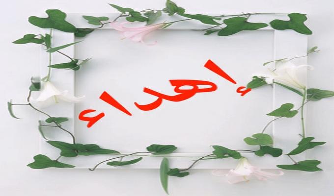 مـنـتـدى الـشـــــــــــــــــــــــعـر